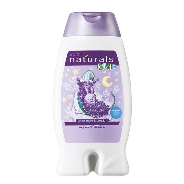 Gel de dus si spumant de baie pentru copii cu lavanda Naturals Kids - Catalog Avon