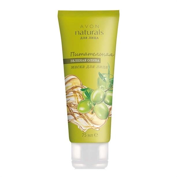 Masca de fata Naturals cu extract de masline verzi - Catalog Avon